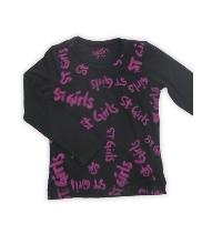 Afbeelding Supertrash Shirt korte mouw